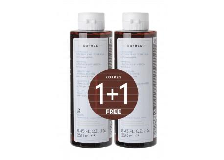 ΚΟΡΡΕΣ Σαμπουάν για λιπαρά μαλλιά 250 ml 2 τεμάχια
