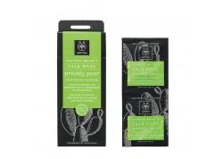 APIVITA Express Beauty Μάσκα με Φραγκόσυκο 2x8 ml