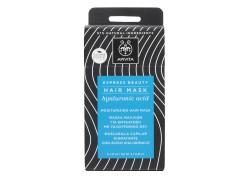 Apivita Express Beauty Μάσκα Μαλλιών για Ενυδάτωση 20 ml