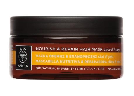 Apivita Μάσκα Μαλλιών Θρέψης & Επανόρθωσης 200 ml (ΝΕΟ)