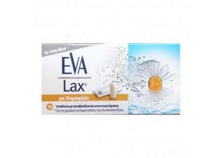INTERMED Eva Lax 10 υπόθετα