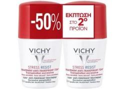 Vichy Deo BILLE 2PACK Κόκκινο καπάκι -50% στο δεύτερο προϊόν