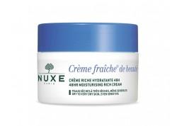 NUXE Creme Fraiche για ξηρό δέρμα 50ml