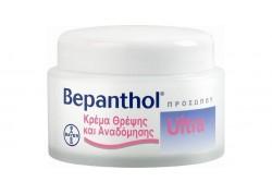 Bepanthol Κρέμα Προσώπου Ultra 50 ml