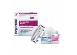 Bepanthol Αντιρυτιδική κρέμα για Πρόσωπο, Μάτια & Λαιμό 50 ml