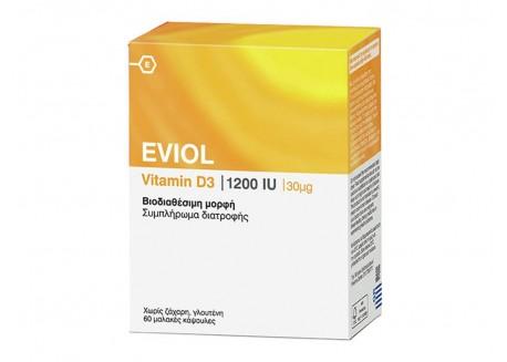 EVIOL Vitamin D3 1200IU (30μg) 60caps
