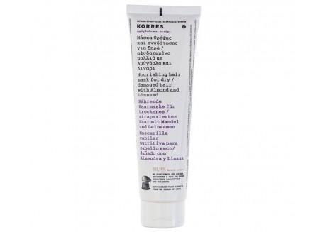 ΚΟΡΡΕΣ Μάσκα Θρέψης για ξηρά-ταλαιπωρημένα μαλλιά 125 ml