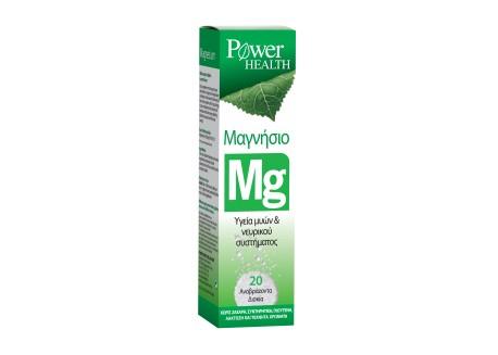 POWER HEALTH Magnesium 20 αναβράζοντα δισκία