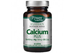Power Health Platinum Calcium Plus 30 κάψουλες
