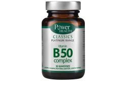 Power Health Platinum Vitamin B 50 Complex 30 caps