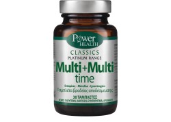 Power Health Platinum Multi + Multi Time 30 tabs