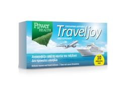 Power Health Traveljoy 10 caps
