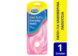 Scholl Gel Activ Everyday Heels 1 ζευγάρι