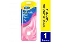 Scholl Gel Activ Open Shoes 1 ζευγάρι