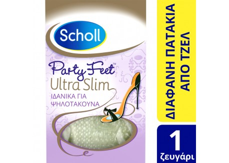SCHOLL Party Feet Ultra Slim Πατάκια από Τζελ