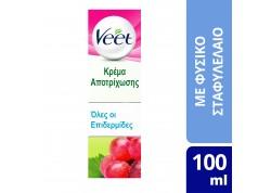 Veet Natural Inspirations Αποτριχωτική Κρέμα 100 ml