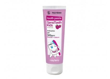 Frezyderm Sensiteeth Kid's Toothpaste 500ppm 50ml