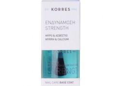 Κορρες Nail Care Δυναμωτικό νυχιών 10 ml