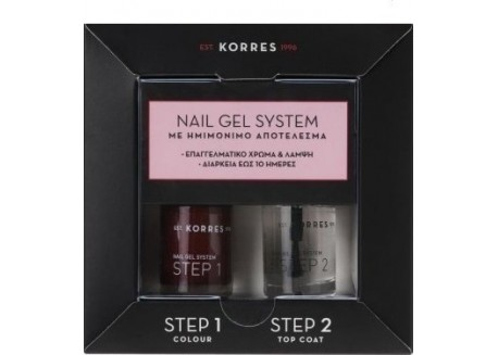 Κορρες Nail Gel System Wine Red 10 ml & Top Coat 10 ml
