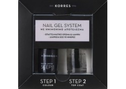 Κορρες Nail Gel System Dark Mauve 10 ml & Top Coat 10 ml