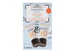 ΚΟΡΡΕΣ Αντιηλιακή Κρέμα Προσώπου με γιαούρτι SPF 50 50 ml & Αντι