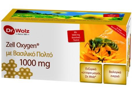 POWER HEALTH Zell Oxygen με βασιλικό πολτό 14χ20ml