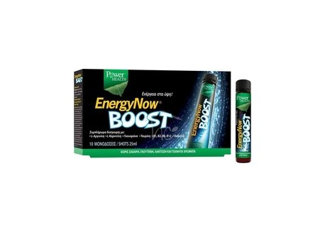 Power Health Energy Now Boost 10 x 25 ml