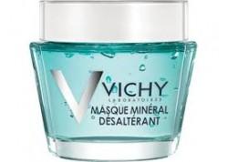 Vichy Μάσκα Ενυδάτωσης για Άμεση Καταπράϋνση 75 ml