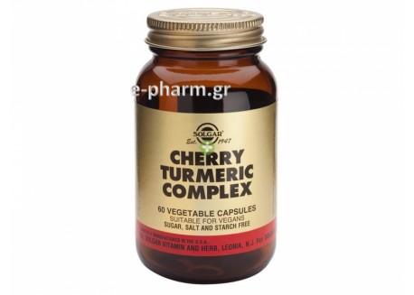 Solgar Cherry Turmeric Complex veg.caps 60s