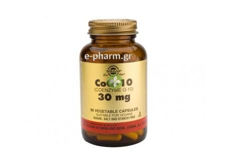 Solgar Coenzyme Q-10  30 mg veg.caps  90s