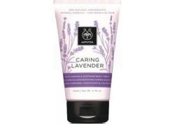 Apivita Caring Lavender Ενυδατική Κρέμα 150 ml