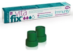 Intermed Luxurious Vita Fix Immunity 7 x 2.5 gr