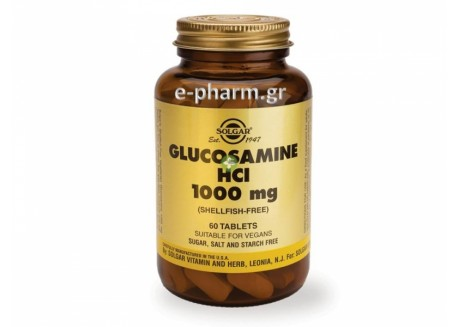 Solgar Glucosamine HCL 1000 mg (shellfish-free) tabs 60s