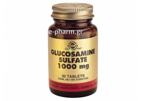 Solgar Glucosamine Sulfate 1000 mg tabs 60 ταμπλέτες