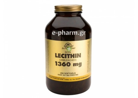 Solgar Lecithin 1360 mg softgels 250s