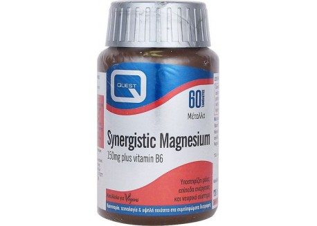 Quest Synergistic Magnesium 150 mg 60 tabs