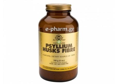 Solgar Psyllium Husks Fibre powder 168 gr