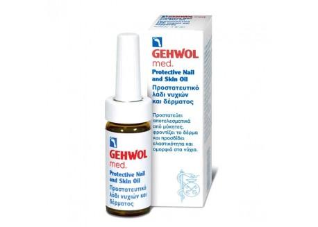GEHWOL Μαλακτικό λάδι νυχιών 15ml