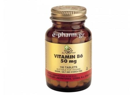 Solgar Vitamin B-6  50 mg tabs 100s