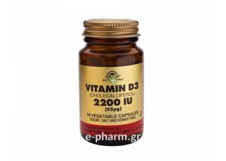 Solgar Vitamin D-3 2200 IU 50 veg caps