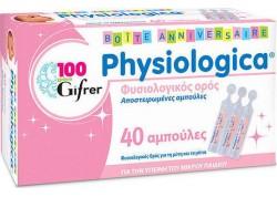 Physiologica φυσιολογικός ορός 40 αμπούλες