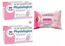 Physiologica φυσιολογικός ορός 40 αμπούλες (x2) & Μωρομάντηλα 64