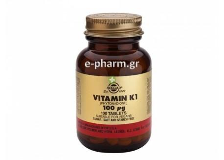 Solgar Vitamin K1 100 μg tabs 100s