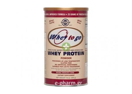 Solgar Whey To Go Protein Chocolate powder  454 gr