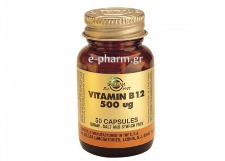 Solgar Vitamin B-12  500μg veg.caps 50s