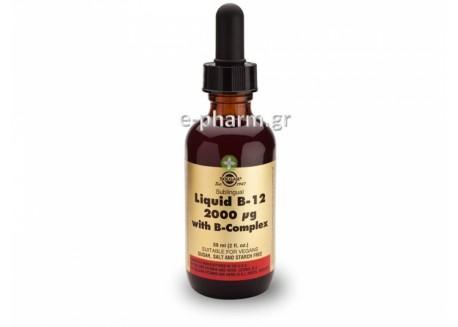Solgar Vitamin B-12 2000 μg with B-Complex liquid 59 ml