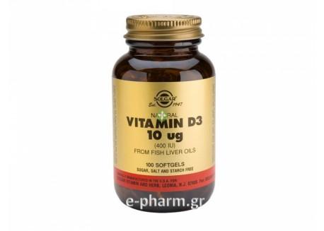 Solgar Vitamin D-3 400 IU 100 softgels