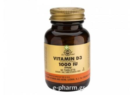 Solgar Vitamin D-3 1000 IU 90 tabs