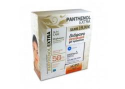 Panthenol Extra Diaphanous Αντηλιακό gel Προσώπου SPF 50 50 ml &