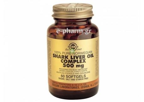 Solgar Shark Liver Oil 500 mg softgels 60s